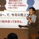 GoogleMapに詳しい吉田喜彦とは何者?経歴や職業は【マツコ】