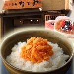 鮭明太(福岡・味市春香なごみ)が人気でお取り寄せ通販も予約待ち?どこで買える?【ダレトク】