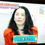 平野ノラ、母親に親孝行で何を買った?母親・澄子さんが美人!ノラの衣装は母手作り【とんねるず】